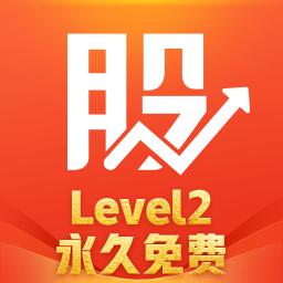 股掌柜app v2.6.0 安卓官方版