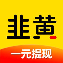 韭黄头条app v1.1.9 安卓官方版