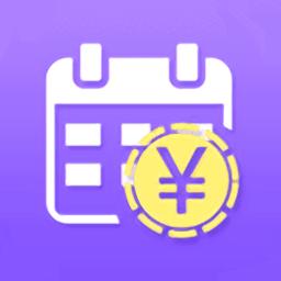 记考勤算工资Appv3.0 安卓