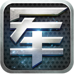 元游军棋手机版v6.0.0.4 安