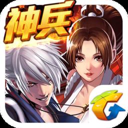 天天炫斗�f版本客�舳� v1.13.168.1 安卓版