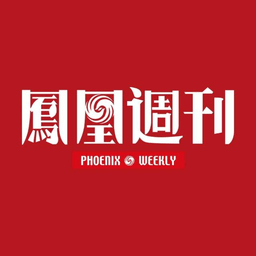 凤凰周刊手机版