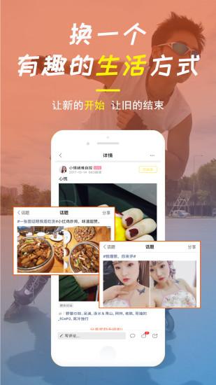 肥东论坛app v8.10.13 安卓版