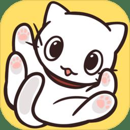 猫咪小镇手机版v1.0.0 安卓中文版