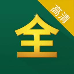 芝麻影视大全2019 v1.22 安卓官方版