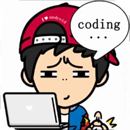 编程词汇app v1.2.1 安卓版