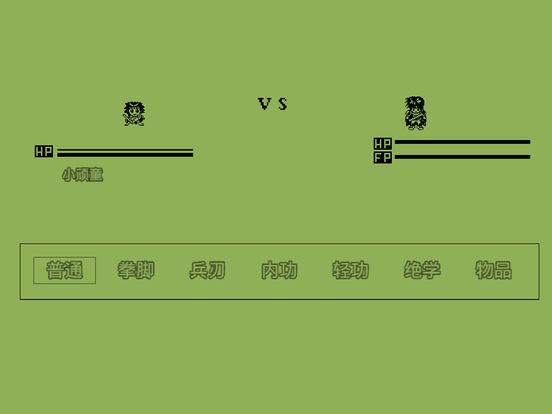英雄群侠传手机版 v6.4.7 安卓最新版