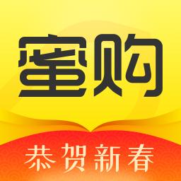 蜜购官方版 v1.3.1 安卓版