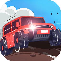 极速冲冲冲最新版v1.0.3 安卓版