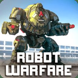 机器人战争手机版v0.2.2254 安卓版