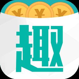 利趣网appv3.2.4 安卓版