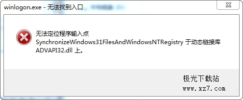 xp系�ywinlogon.exe 正式版