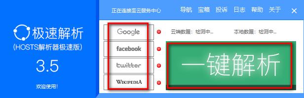 google hosts2019