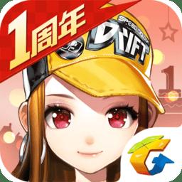 qq飞车手游体验服 v1.11.0.13274 安卓版