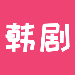 韩剧精灵app v1.0 安卓版