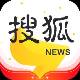 搜狐�Y��件 v5.3.11 安卓版