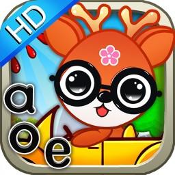 儿童学拼音游戏 v2.2.2 安卓版