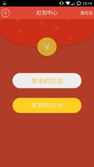 滑客app