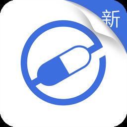 药品终端网手机版 v3.5.4 安卓版