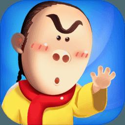 烧脑游戏3游戏v1.0 安卓最新版