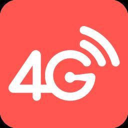 4g网络电话最新版 v5.2.1 安卓版