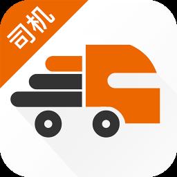 货运宝司机端v4.2.1 安卓版