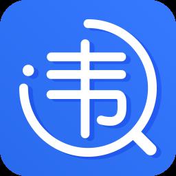违章处理大师官方版v1.0.1 安卓版