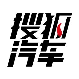 搜狐汽车手机版