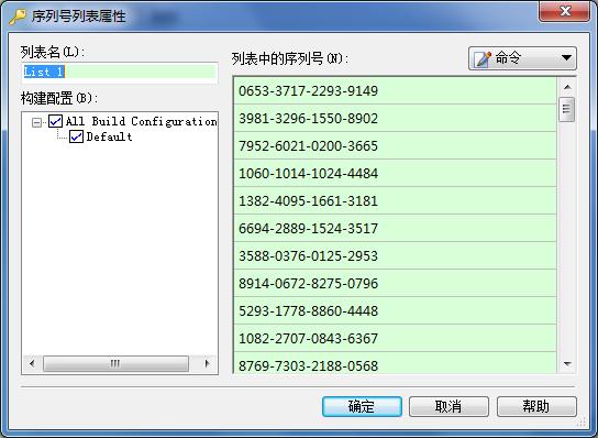 setup factory�h化版 v9.5 官方正式版
