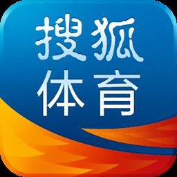搜狐体育客户端 v2.0.2 安卓版