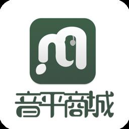 音平商城官方版 v1.0 安卓版
