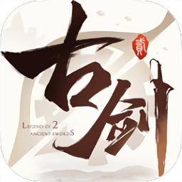 古剑奇谭3单机版 v1.4.6 安卓版