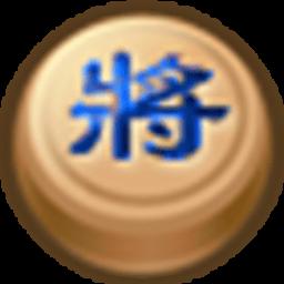 中��象棋大����C版 v1.5 安卓版