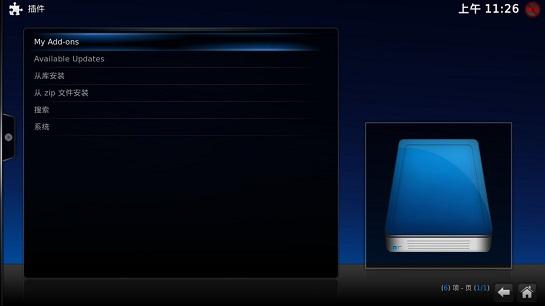 kodi最新tv版 v18.1 安卓版