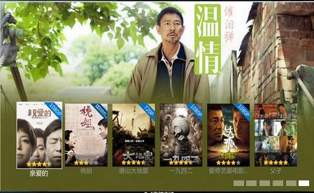 爱奇艺荔枝tv破解版 v6.2 安卓2019版