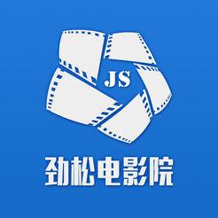 劲松电影院app v2.8.8 安卓版