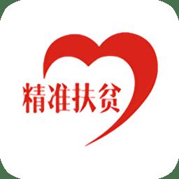 渠县脱贫攻坚app v2.3 安卓官方版