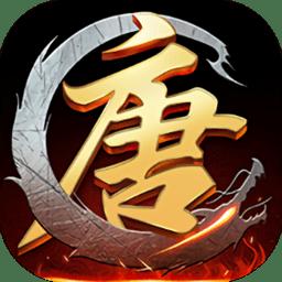 大唐江湖手游 v1.0.0 安卓版