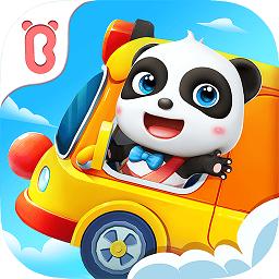 宝宝神奇汽车游戏 v9.32.00 安卓版