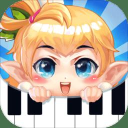 爱上钢琴游戏v5.3.12 安卓版
