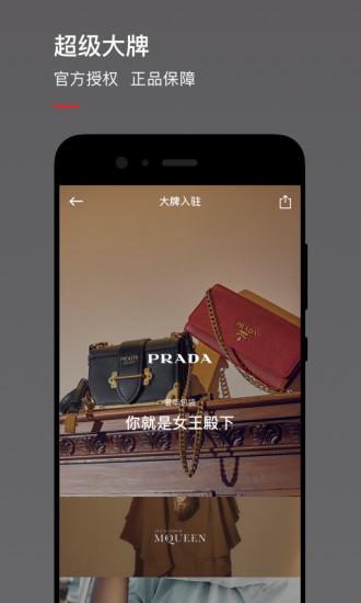 魅力惠app v4.2.9 安卓版