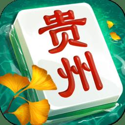 朋友贵州麻将手游v1.1.0.0