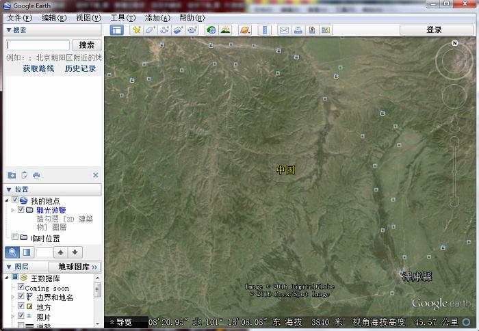中文版谷歌地球 v7.3.2.5495 绿色版