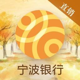 宁波银行直销银行客户端 v3.3.7 安卓版