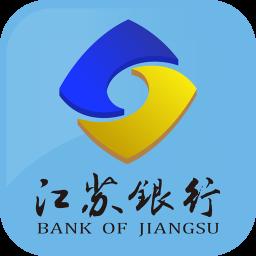 江苏银行直销银行客户端
