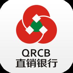 青岛农商银行直销银行客户端 v2.5.8 安卓版