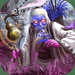 怒三国手游 v1.1 安卓版