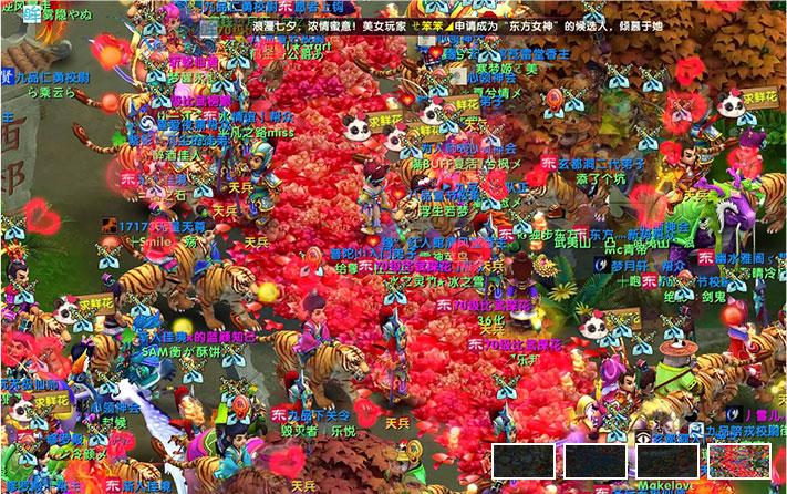 巫神归来电脑版 v2.08.01221 官方版