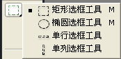photoshop cs2中文版