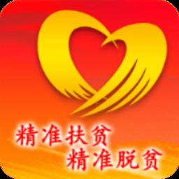 政务扶贫手机版 v1.3.2 安卓版